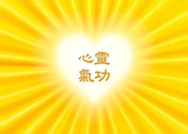 彩色-2.jpg