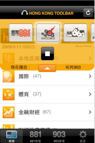 hk toolbar