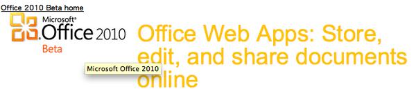 office web app 2010