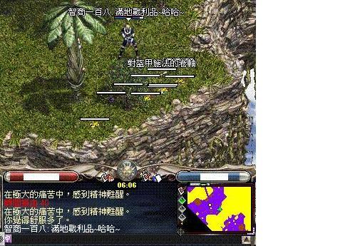 吃風王賤招-3