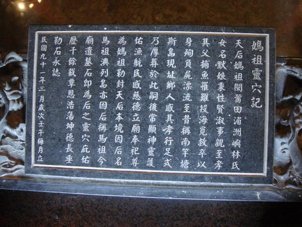 DSC00375_大小 .JPG