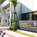 地政事務所