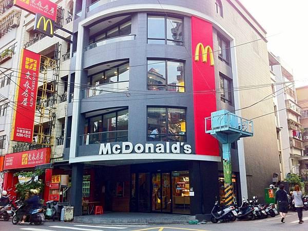 長安街麥當勞一