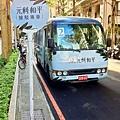 元利和平社區巴士
