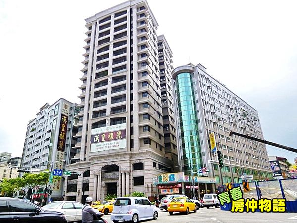 漢皇馥麗大樓外觀