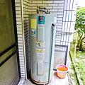 本戶所使用之熱水鍋爐