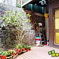 庭院3.PNG