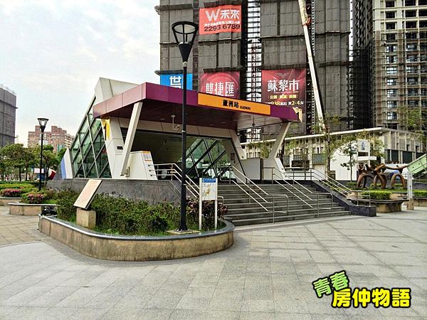 捷運蘆洲站