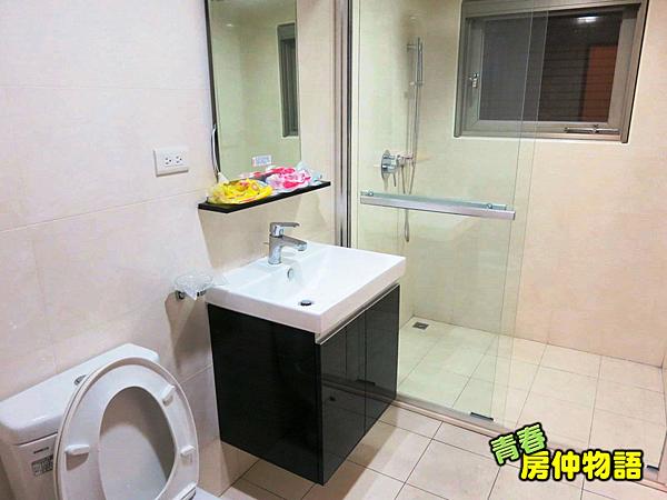 公共衛浴.PNG