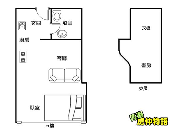 SOGO夢幻套房格局圖.png