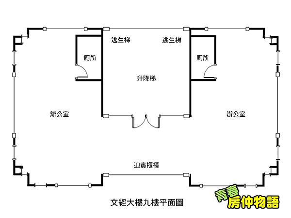 文經大樓九樓平面圖.png