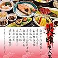 ■ 【火曜】雙人饗宴 ■ .jpg