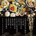 ■ 【金曜】雙人饗宴 ■ .jpg