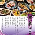 ■ 【紫舞】雙人饗宴 ■ .jpg