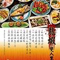 ■ 【龍蝦】雙人饗宴 ■ .jpg