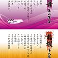 ■ 單人套餐(紫舞、龍蝦) ■ .jpg