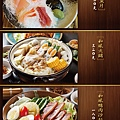 ■ 單品料理 (一) ■ .jpg