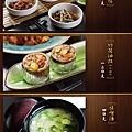 ■ 單品料理 (七) ■ .jpg