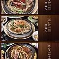 ■ 單品料理 (二) ■ .jpg