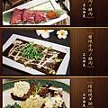 ■ 單品料理 (三) ■ .jpg