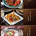 ■ 單品料理 (五) ■ .jpg