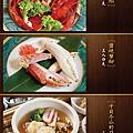 ■ 單品料理 (六) ■ .jpg