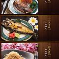 ■ 單品料理 (四) ■ .jpg