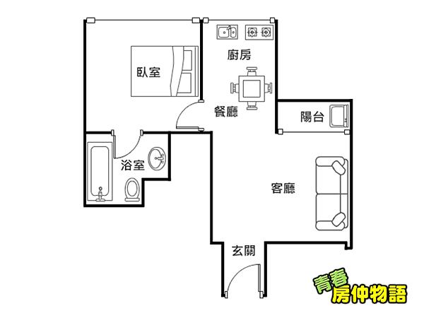 雅盧小資宅.png