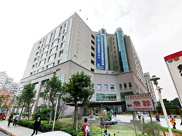 台北醫院.PNG