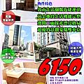 榮耀敦南景觀三房-1.png