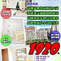 金鼎大樓景觀三房-1.png