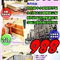 雙敦學區小資宅-1.png