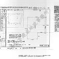 台北車站優質商辦-2.PNG