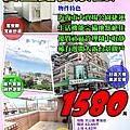 吉生露台景觀戶-1.png