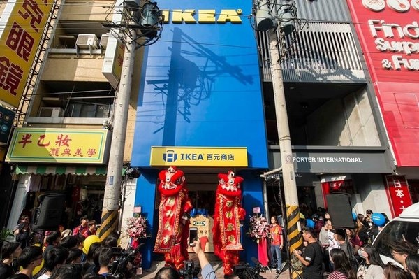 逢甲屋主「寧空不租」 狠下心盼到IKEA百元商店.jpg