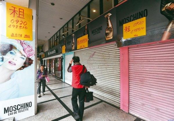 沒落東區租金年年漲 珠寶、鐘表店也出走.jpg