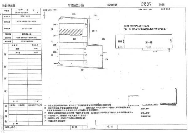 scan0031-1.jpg