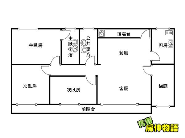 新店捷運獨棟二樓美寓 .png
