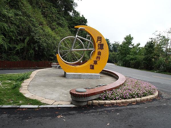 月潭自行車道的另一邊入口