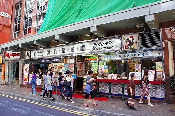 hkmacao20110724039.JPG