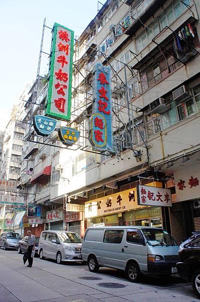 hkmacao20110724001.JPG