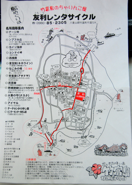 竹富島地圖