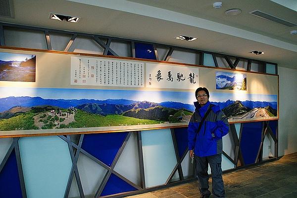 松雪樓大廳的合歡山全景圖