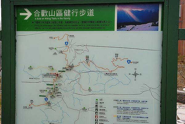 步道詳細地圖