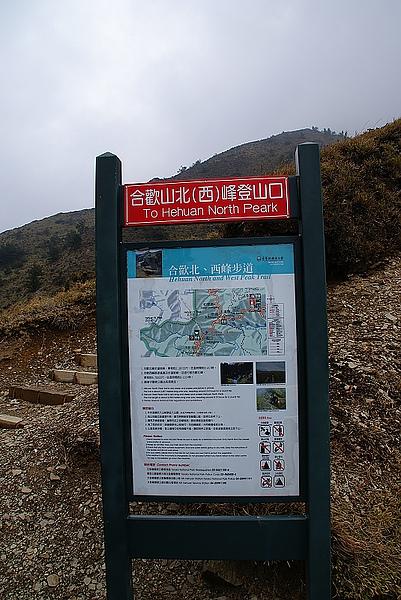登山步道說明