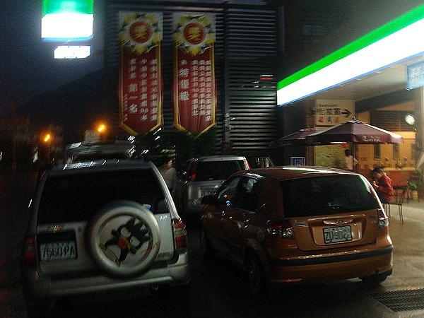 早上5點在埔里國道六號出口的全家集合