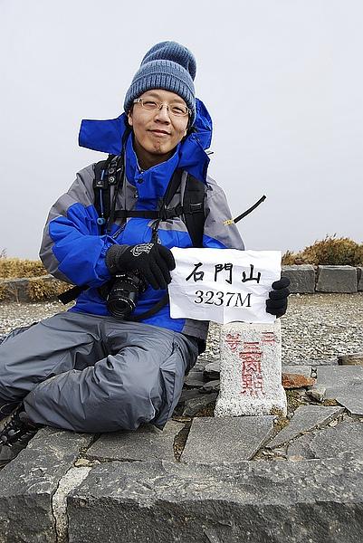 第五座百岳,石門山