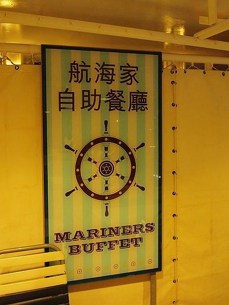 33.唯一有宵夜的餐廳,九樓的航海家餐廳
