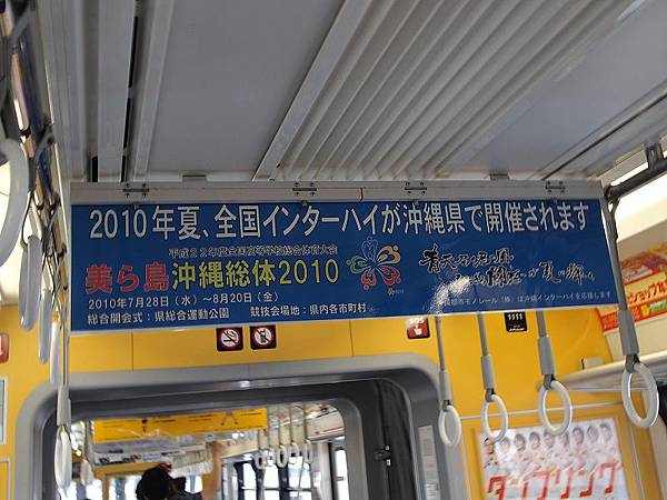 12.車上的廣告,我看不懂阿,看得懂的請告訴我XD.jpg
