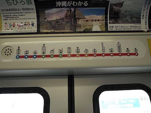 13.這是那霸的單軌電車,類似捷運.jpg